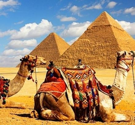 Всички оферти Египет